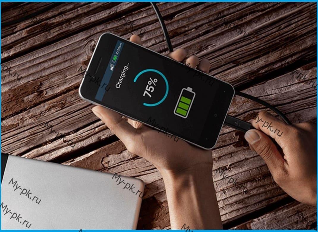 Можно ли заряжать телефон быстрой зарядкой?