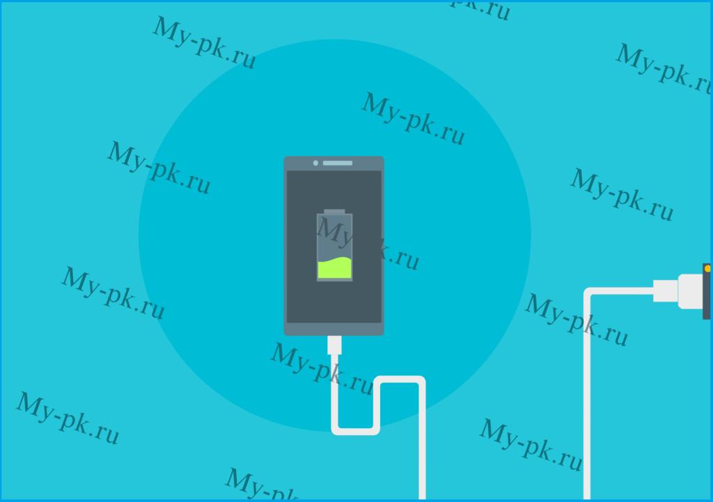 Окисленные контакты мешают работе телефона, поэтому быстрая зарядка перестаёт работать...