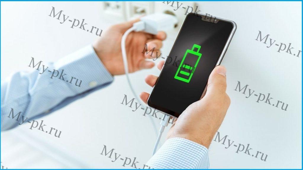 Проверьте USB-порт смартфона